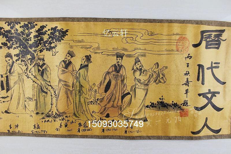 Картинки с китайскими монетами магазин