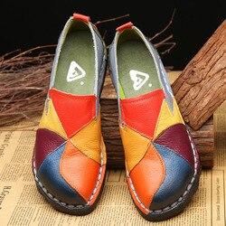 Summer Loafers Women Moccasins Ballerina Shoes Women Genuine Leather Slip-On Ballet Flats Round Toe Flower Zapatillas Mujer