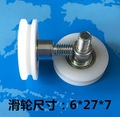 10PCS/LOT  6X27X7U   U Groove Pulley Screw Roller Shaft Bearing Plastic Wheel Door and window pulley