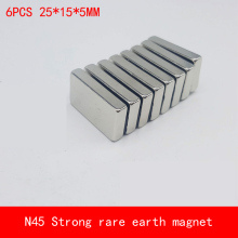 6PCS 25*15*5mm N45 Strong magnetic force permanent rare earth neodymium magnet plating Nickel 25X15X5MM