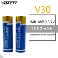 Free shipping Newest powerful 18650 battery Vbatty V30 IMR 18650 3000mah 40A 3.7V battery ecig mod battery smoke cell akku(2pcs)
