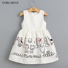 2017 Nouvelle fille robe princesse vêtements robe pour enfants chat imprimé sans manches robe enfants robes