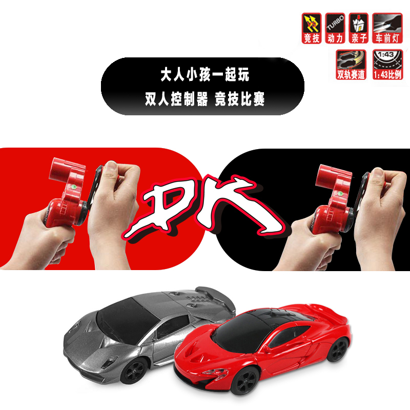 Remote-Control-Car-Racing-Tracks-Double-Play-Race-Electric-Cars-Track-Set-Kids-Electric-Railway-Train-Toys-Free-Shipping-4