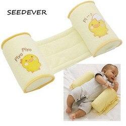 Anti flat head baby pillow baby Crib Bumper nursing pillow Anti-rollover Cute Cartoon Anti-roll side Sleeper Sleep Positioner