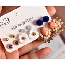 2019 new fashion women's jewelry wholesale girls' party pearl ear studs gorgeous mix-and-match 6 pairs /set earrings gift(China)