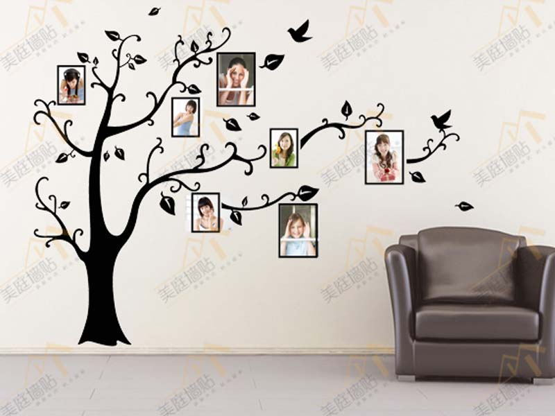 Family Tree Wall Sticker Frames Home Decoration Wall Art Decor Photo Frame  Beautiful View DIY Wall Wallpaper Art Decor Mural In Wall Stickers From  Home ... Part 93