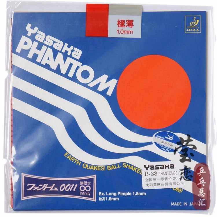 Original yasaka Phantom 0011 B-38 table tennis rubber long pimples table tennis rackets racquet sports indoor sports
