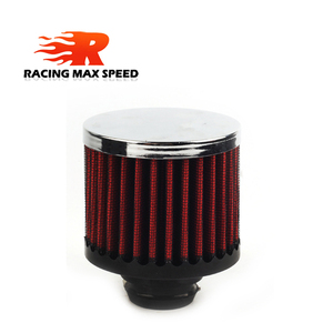 Image 5 - Universal 1.1L 2 ports AN10 Accessories Oil Fuel Oil catch Tank with 2 air filters and Oil Storage Tank can hold fan Kit