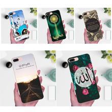 TPU Trường Hợp Da Tiếng Ả Rập Quran Hồi Giáo Trích Dẫn Hồi Giáo Hoa Sceneary Cho Apple iPhone 4 4S 5 5C 5S SE 6 6S 7 8 Plus X XS Max XR