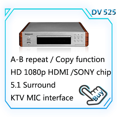 DV525