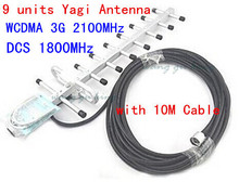 13 dBi 9 items Yagi Antenna 1710-2170MHz Out of doors Antenna + 10m Cable For 3G 2100MHz Cell Telephone Sign Repeater Sign Booster