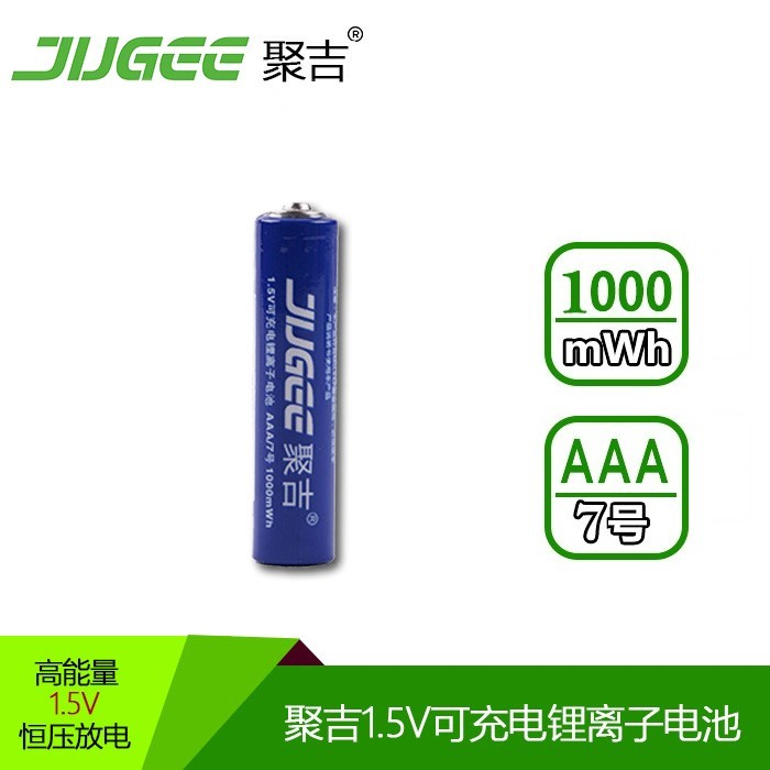 1.5 v AAA lifepo4 Li-ion Li-polymer lithium Toys batteries 1000mWh 2pcs AAA battery rechargeable batterie+2 SLOTS charger