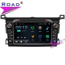 Topnavi Android 6.0 dos DIN Quad Core 8 pulgadas de coches reproductor de DVD auto audio para Toyota RAV4 2014 estéreo GPS navi táctil capacitiva BT