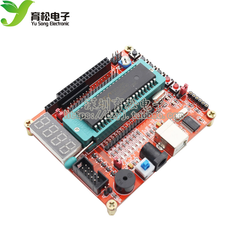 51 SCM small system board / learning board / development board Smart car necessary (support AVR)
