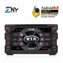Android 8,0 автомобильный DVD Мультимедиа Стерео для Kia Ceed 2009-2012 Venga 7 «ips дисплей Авто Радио 2 Din gps навигации Видео головного устройства