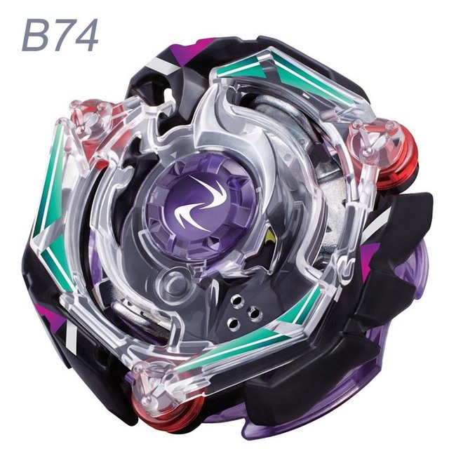 B74 no box
