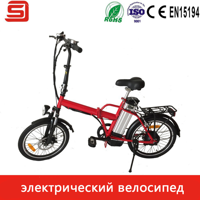 Cheap JS Aluminum Alloy Foldable Electric Bicycle Multifunctional Type Foldable Bisiklet 250W Brushless Motor 36V10Ah Lithium Battery