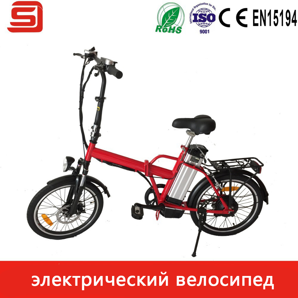 Js Aluminum Alloy Foldable Electric Bicycle
