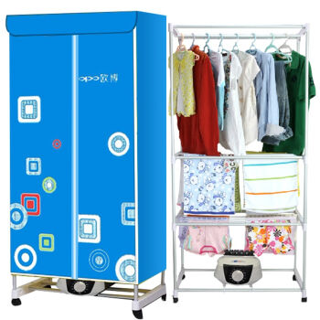 1200w Household cabinet clothes dryer rack Three layers Quickly circulation heating Stainless steel hanger