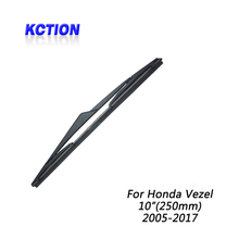 Car Windshield real Wiper Blade For Honda Vezel, (2015-2017),10,Rear wiper,Natural rubber, Accessories