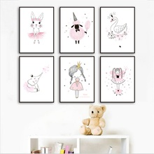 Pink Castle Little Princess Swan Carriage Nordic Posters And Prints Wall Art Canvas Painting Cartoon Pictures For Kids Room