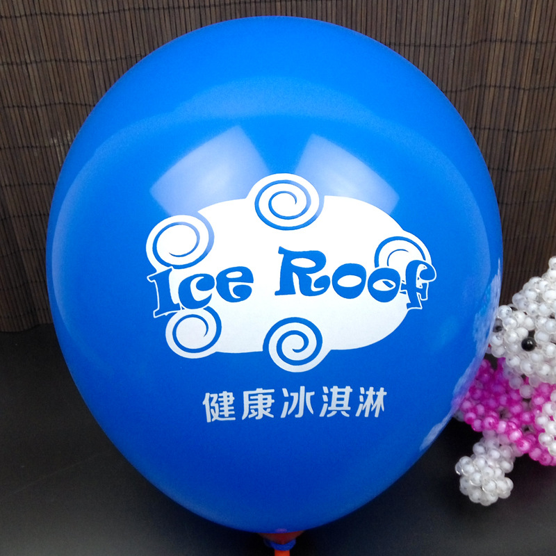 200sets 10 Thick Latex balloons with sticks personalized printing ballons for celebrate Party supplies Custom globos