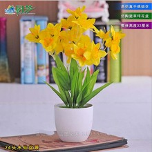 Artificial 24 Flower Head Narcissus Bonsai Simulation Suit Office Living Room Fresh Small Potted Decoration