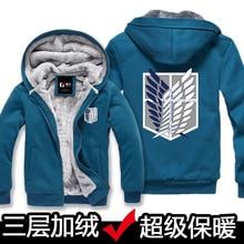 Thicken Shingeki no Kyojin Attack on Titan Eren Jager Giant berber fleece jacket hoodie 02