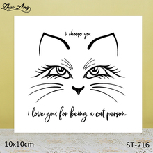 ZhuoAng Exotic White Cat Transparent Silicone Stamp / DIY Scrapbook Album Decoration Seal Seamless Seall