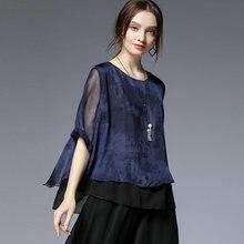 Женская летняя свободная шелковая блузка большого размера с