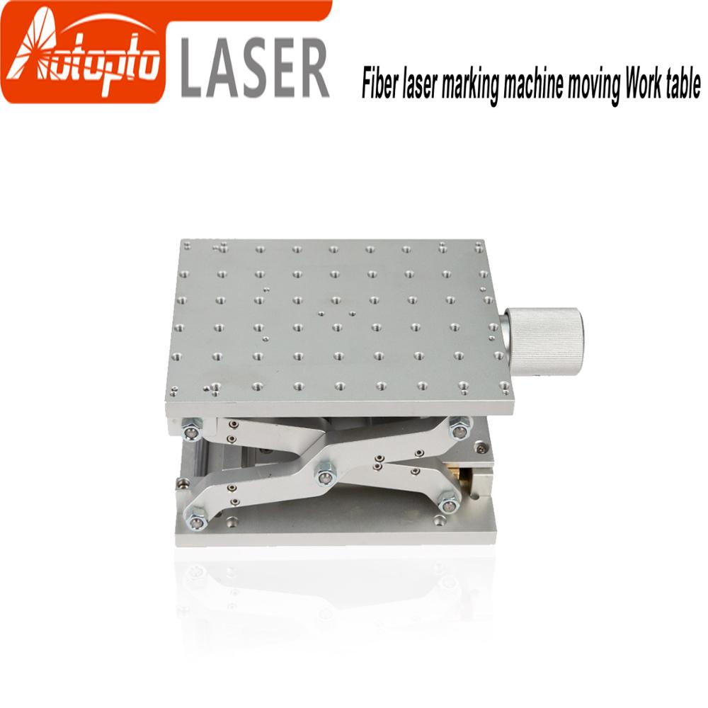 Laser Marking Engraving Machine Z-Axis Positioning Moving Work Table Workbench Worktable Stroke 120mm Y