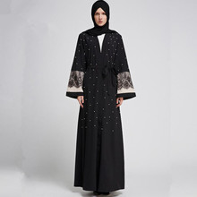 2018 Women Hit Color Pearl Beading Lace Patchwork Muslim Cardigan Abaya Islamic  Arab Dress Pakistan Middle 1114058a4c40