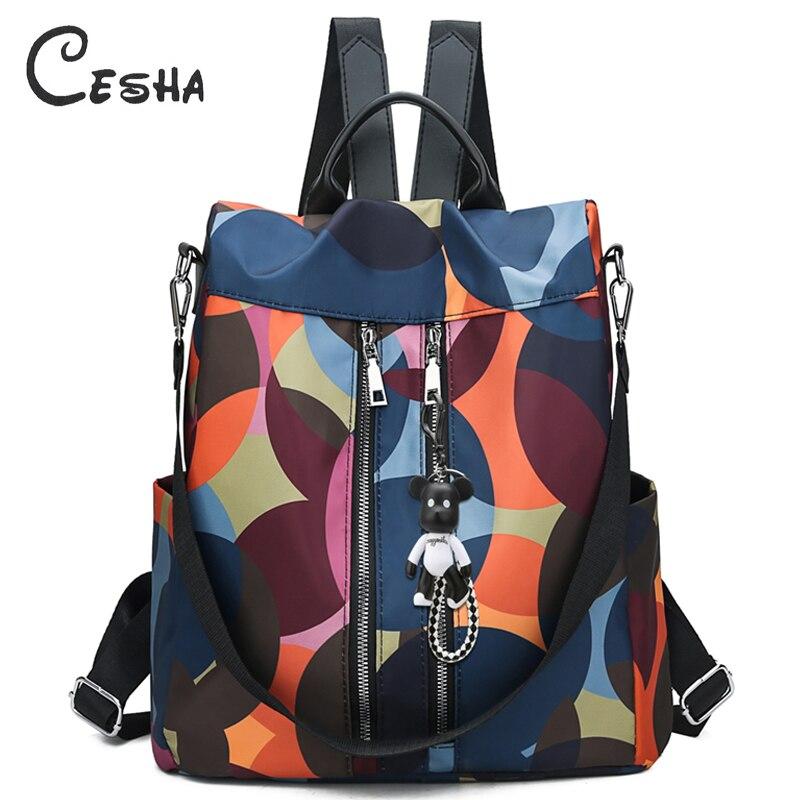 2019 New Colorful Anti Theft Women Backpack Durable Waterproof Oxford Backpack School Girls Lovely Schoolbag Backpack Mochila