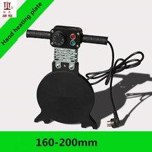 JIANHUA 160 мм, pe, труба для стыковой сварки Стыковая сварочная машина термосварочная арматура нагревательная пластина ручная нагревательная пластина