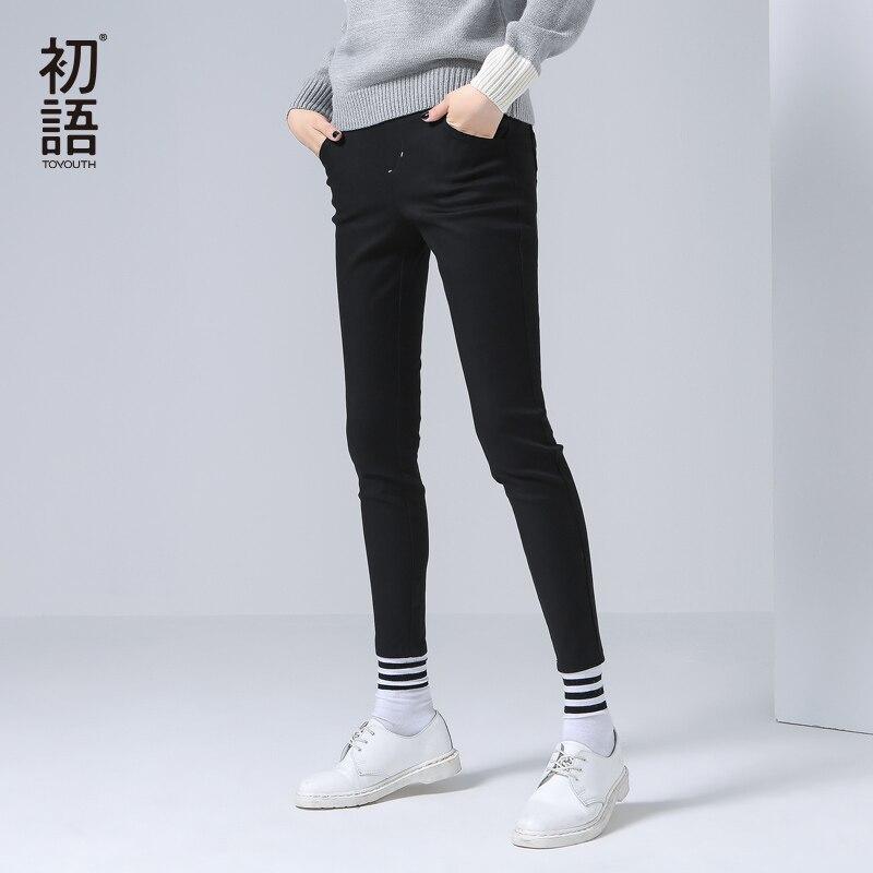 Toyouth font b Women b font Pant Solid Color Skinny Elastic Cotton Slim Pants font b