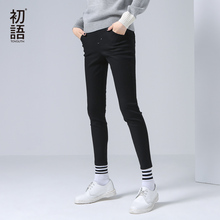 Toyouth Women Pant Solid Color Skinny Elastic Cotton Slim Pants Women OL Trousers Leggings