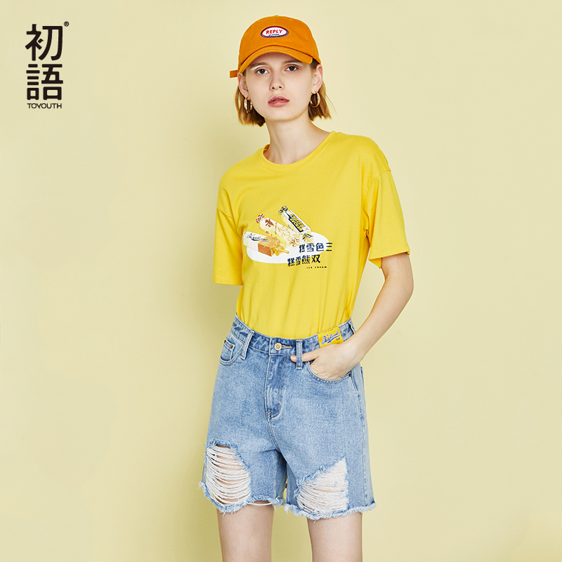 Toyouth Shorts Jeans For Women Summer Fashion Ladies Sexy Mini Short Femme Ripped Hole Denim Shorts With High Waist Denim Shorts