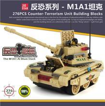 276pcs/set Century Military Building Blocks German King Tiger Tank Model Enlighten Blocks Eduction Toys gift