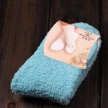 1 PC Women Girls Bed font b Socks b font Pure Color Fluffy Warm Winter font