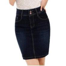 Popular Dark Blue Jeans Skirt-Buy Cheap Dark Blue Jeans Skirt lots ...