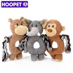 Hoopet cão de estimação voz pequeno brinquedo do cão brinquedo macaco elefante anel brinquedos para animais de estimação treinamento