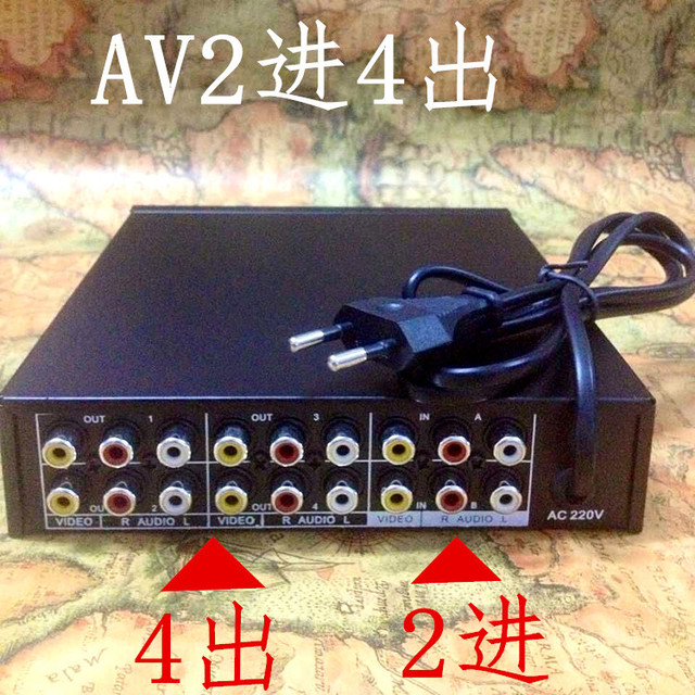 Audio and video distributor 2 into 4 out of rca AV lotus interface dividing line switches