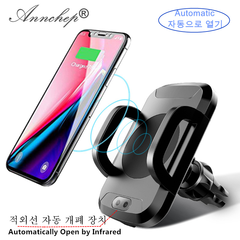 Annchep Infrared Sensor Automatic Fast Qi Car Wireless Phone Charger for IPhone X 8 Iphone 8 Plus Samsung S9 S8 Plus Note 8