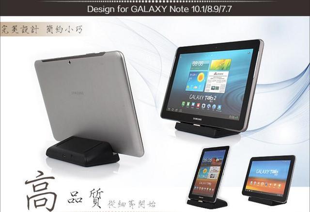 """Caricatore di sincronizzazione Del Bacino Della Culla di Ricarica Per Samsung Galaxy Note 10.1 """"N8000 N8010 N8013, di Alta Qualità, Trasporto libero"""
