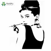 YOYOYU Wall Decal Vinyl Art Removeable Room Decoration Audrey Hepburn Wall Sticker Words Wall Letters Mural Poster YO442 high quality motorcycle letters pattern removeable wall sticker
