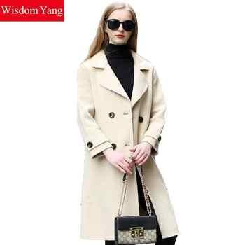 Lana Elegante Mujer Ahora Para Comprar Azul Color Abrigos De Beige aYgR5q 7a252f781e30