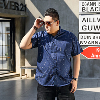 10xl Plus size 8XL 7XL 6XL 5XL 2018 new Fashion Mens Short Sleeve Hawaiian Shirt Summer Casual Floral Shirts For Men large size