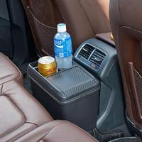 자동차 인테리어 쓰레기통 다기능 여객 쓰레기통 수납 박스 음료 컵 홀더 보관함-에서자동차 쓰레기부터 자동차 및 오토바이 의