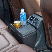 Car Interior Trash Can Multi Function Passenger Trash Can Storage Box Beverage Cup Holder Storage Box