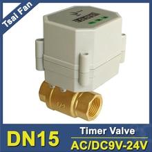 AC DC9V 24V BSP NPT 1 2 Time Controlled motorized ball Valve for garden air compressor